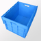 Collapsible box with lid 760-580-520