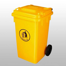 Plastic Dustbin 120L Recycling Trash Can