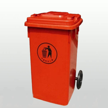 Plastic Dustbin 50L Recycling Trash Can