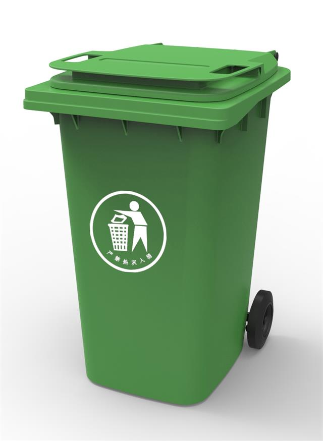 240L Plastic Garbage Can