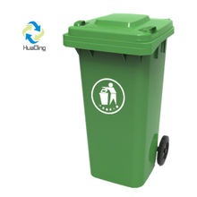 120L Plastic Garbage Can with Wheels