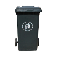 Recycling Trash Can Garbage Can