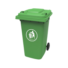 360L Outdoor Dustbins Plastic