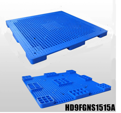L1500*W1500*H76mm Stackable pallets,plastic board