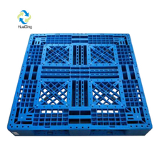1100*1100 Full Perimeter Open Deck Recycling Heavy Duty Plastic Pallet