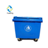 Recycling Trash Can Trash And Recycling Bin