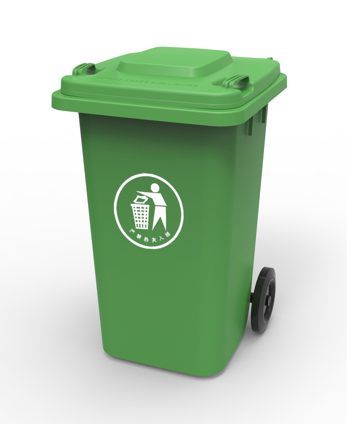 Plastic Dustbin Recycle And Trash Can