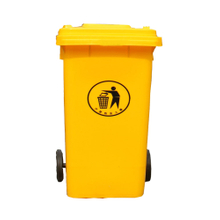 Large Plastic Rubbish Bins Garbage Cans Recycle Bin with Lid