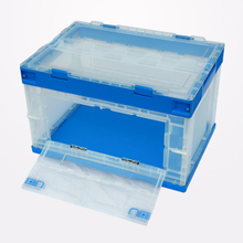 Collapsible box with side door 530-365-335